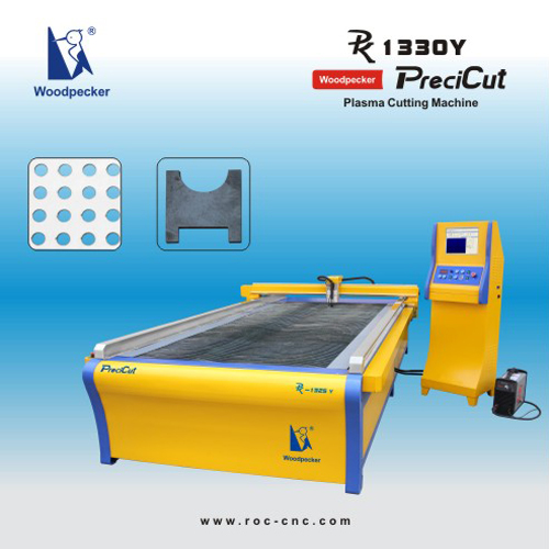 PreciCut series plasma cutting machine